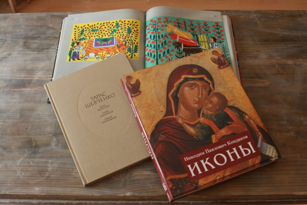 The History of Ukrainian Art