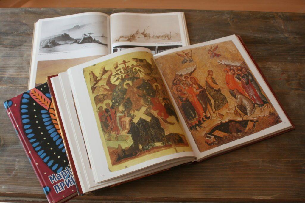 Історія українського мистецтва