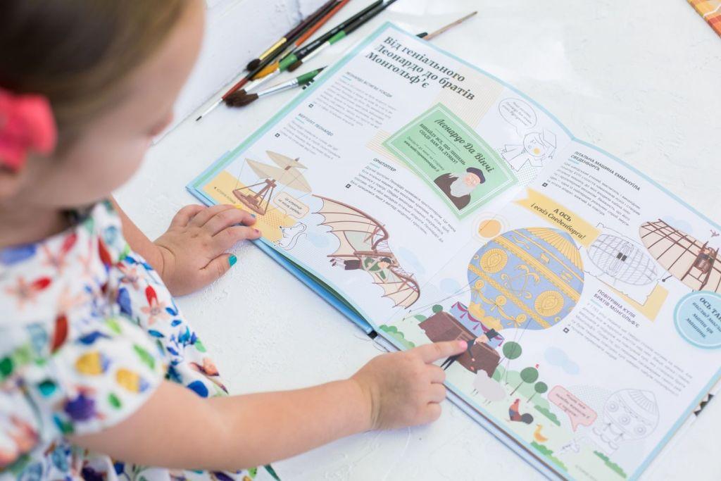 Міфи та малювання для дітей
