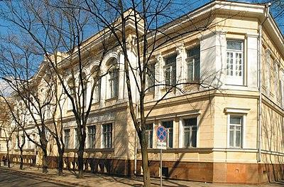 Харьковский художественный музей (ХХМ)