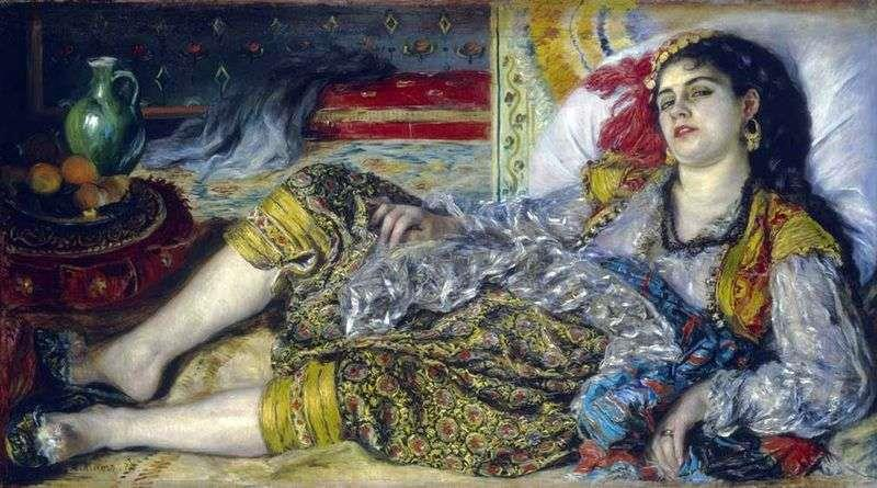 «Алжирская женщина» («Одалиска»), Пьер-Огюст Ренуар, 1870 г.